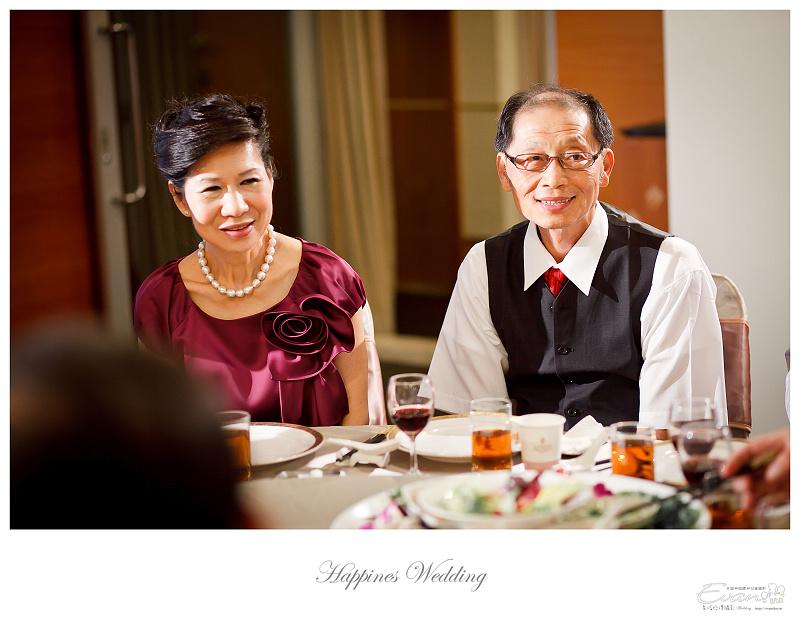 婚禮攝影-Ivan & Hele 文定_177