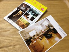 写真新世紀2011、パンフなど