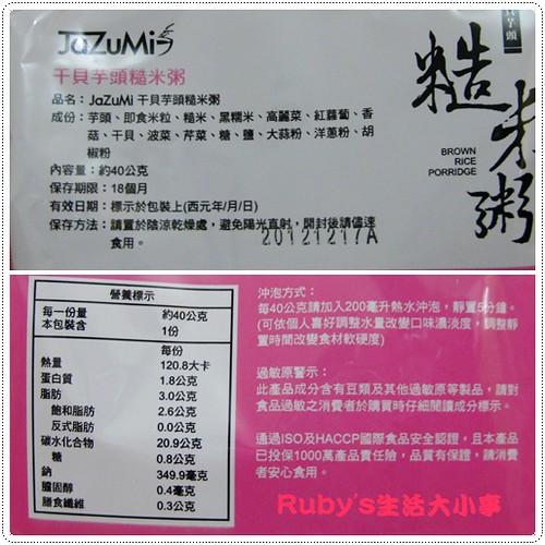 糙米粥 (24)
