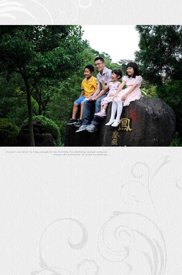 20111108book24