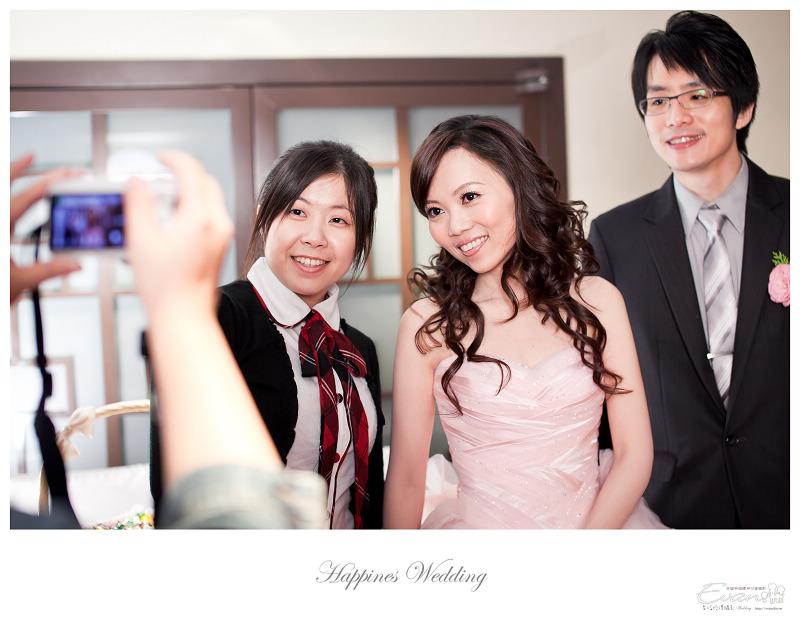 [婚禮攝影]勝彥&姍瑩 婚禮宴客_121