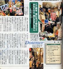 工藤遥 画像46