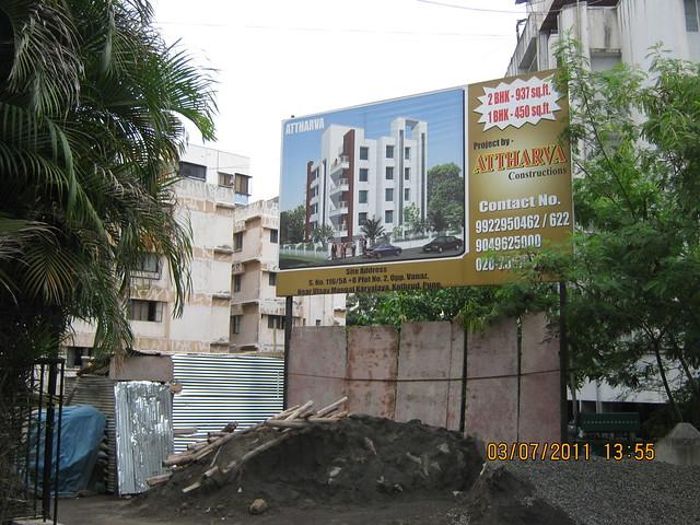 Attharva, 1 BHK & 2 BHK Flats, near Utsav Mangal Karyalaya, Paud Road, Kothrud, Pune 411 038