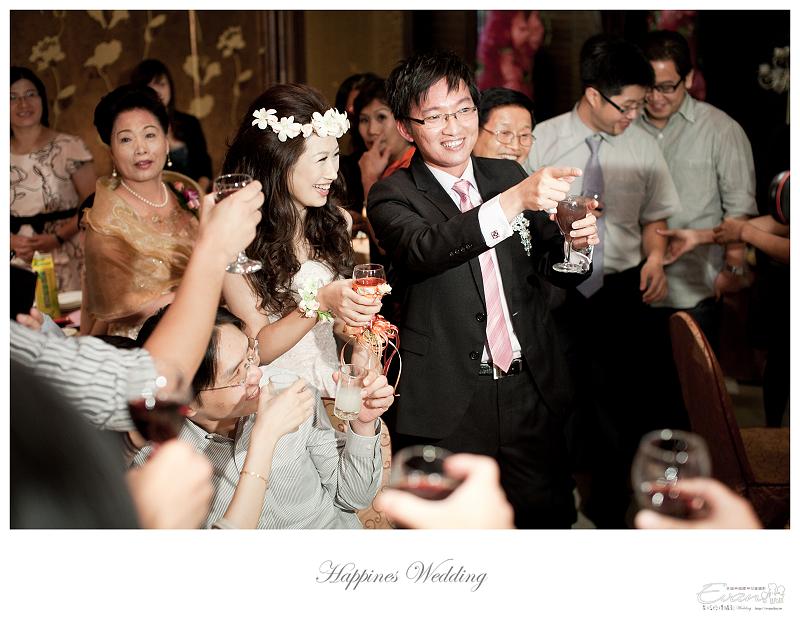 [婚禮記錄]致仲秀騏結婚紀錄_226