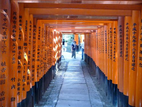 Kyoto-594.jpg
