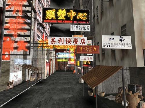 Kowloon_004