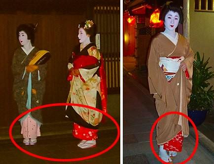 cómo distinguir: el kimono interior
