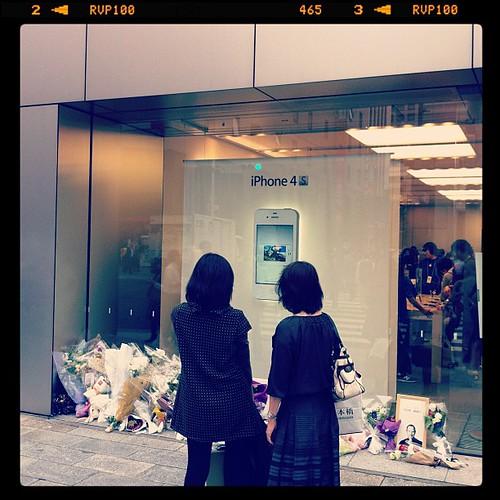 そろそろ新宿へ、アップルバイバイ
