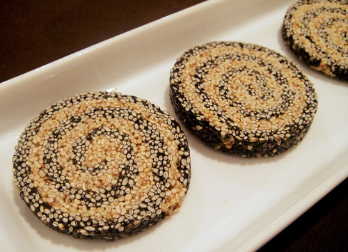 Korean Sesame Cookies