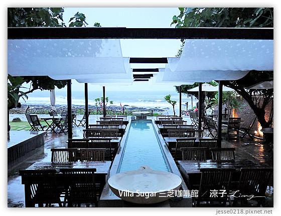 Villa Sugar 三芝咖啡館 15