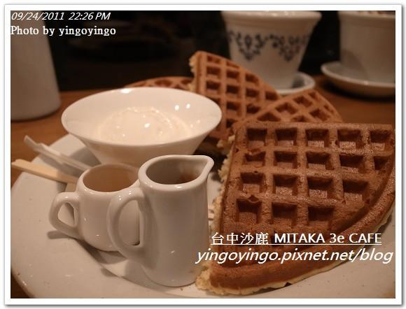台中沙鹿_MITAKA 3e CAFE20110924_R0042431