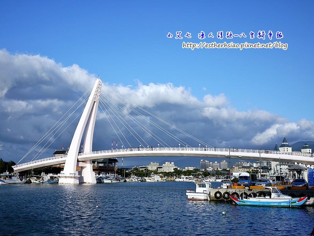 52 情人橋