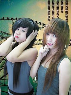 Kim.Kem & Kan.Kaka =))))