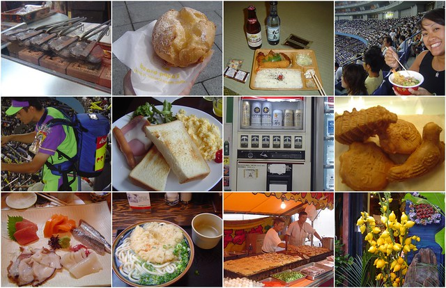 Japan 2006 Collage