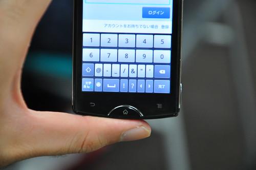 Sony Ericsson mini (S51SE)_039