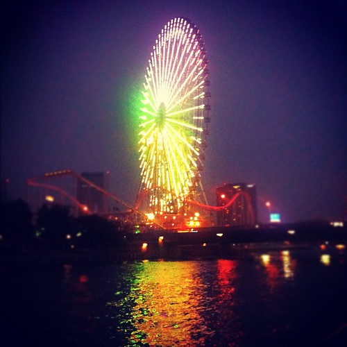 Beautiful ferry wheel in Yokohama