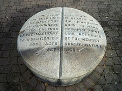 Photo of Stone plaque № 8177