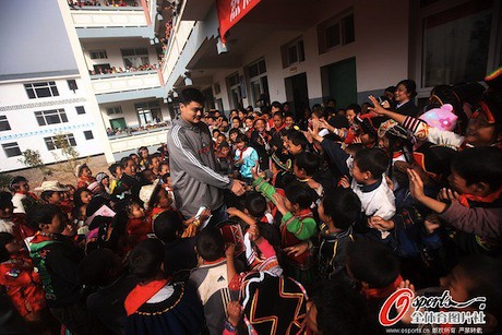 October 27th, 2011 - Yao Ming at a primary school in Ninglang county