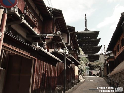 2011Kyoto_Japan_ChapFive_11