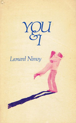 You & I Front Cover (1973) Celestial Arts