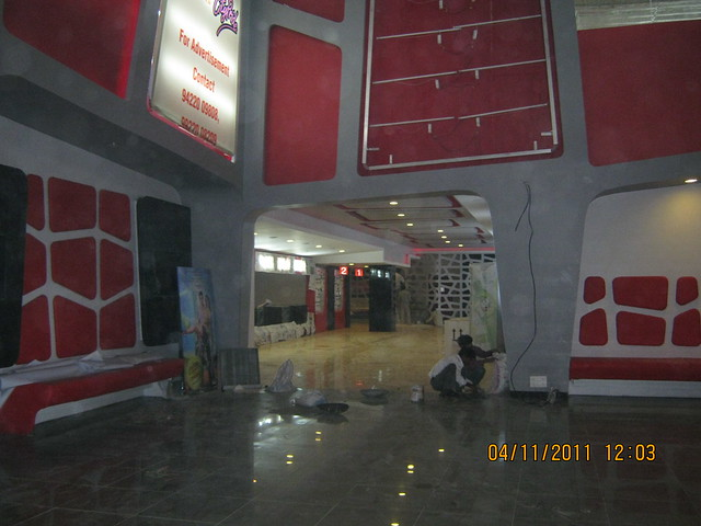 IMG_8147 Abhiruchi City-Pride Multiplex, Sinhagad Road, Pune 411 041