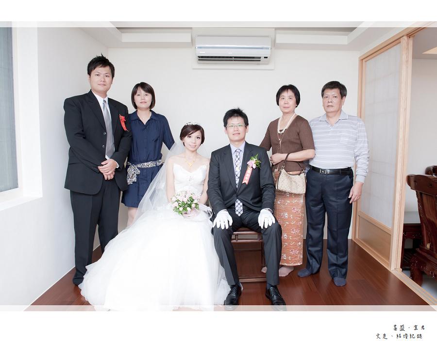 富盛&宜君_087