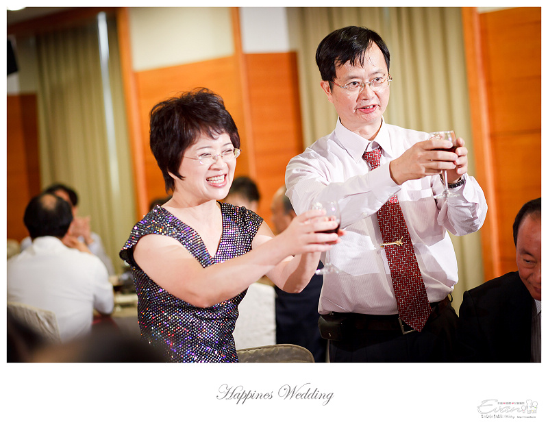 婚禮攝影-Ivan & Hele 文定_174