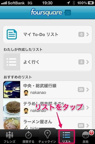 foursquare1-11