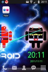 11/11/11 11:11 UTC (20:11 JST)