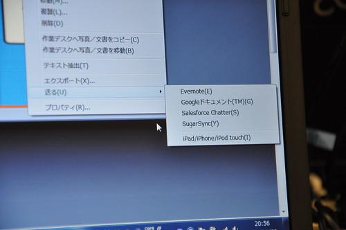 ScanSnap S1500M_PFU_015