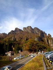 Myogi-san, Japan