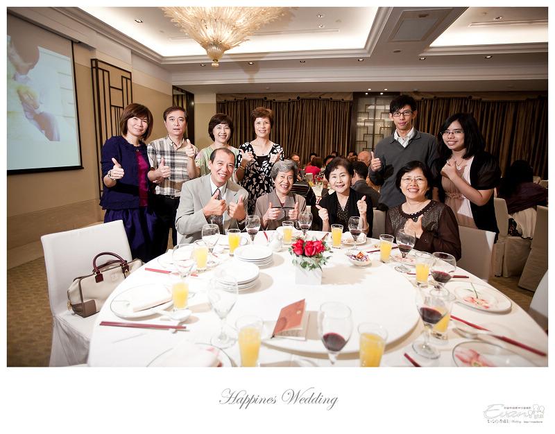 [婚禮攝影]勝彥&姍瑩 婚禮宴客_054