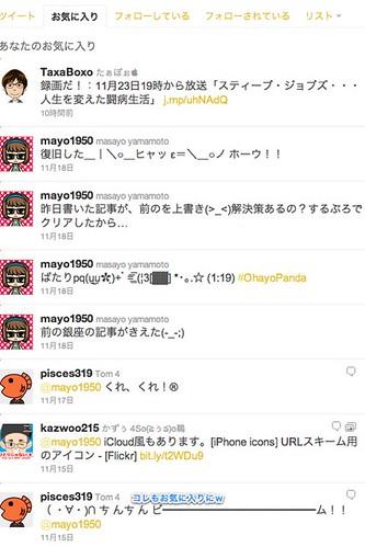 Twitter _ mayo1950のお気に入り-2