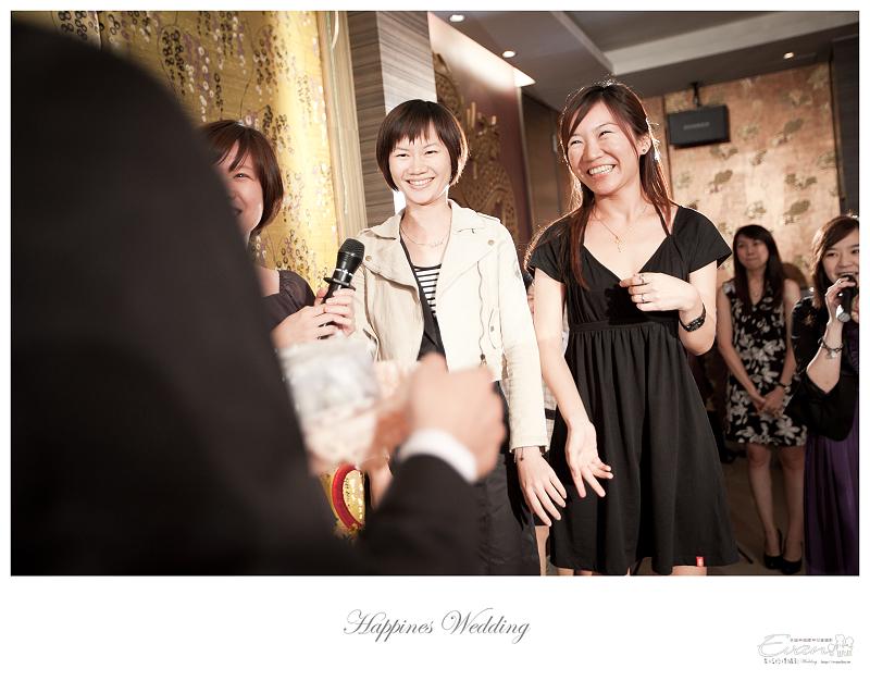 [婚禮記錄]致仲秀騏結婚紀錄_209