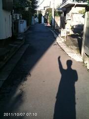 朝散歩(2011/10/07 7:05-7:25)