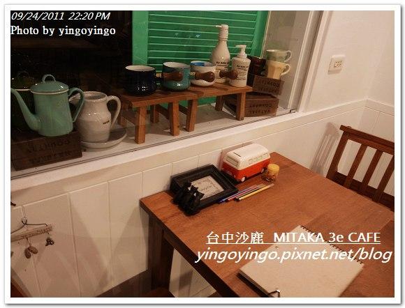 台中沙鹿_MITAKA 3e CAFE20110924_R0042420