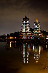 (StagnantLife & Bearangel) Tags: night nikon scenery long exposure shot taiwan tokina  f4 1224  d5100