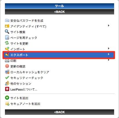 スクリーンショット 2011-10-30 15.34.01.png