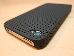 IRUAL Minimal Skin Case iPhone4