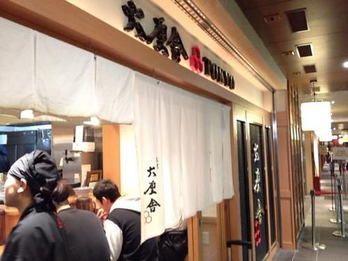 rokurinsha_tokyo_2