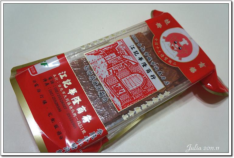 江記豬肉紙