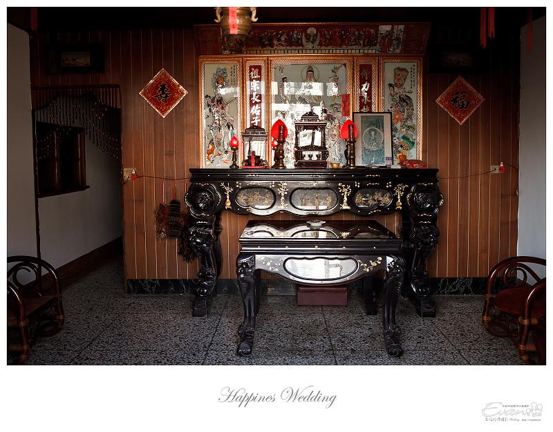 婚禮攝影-Ivan & Hele 文定_037