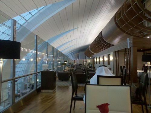 First Class Lounge Restaurant