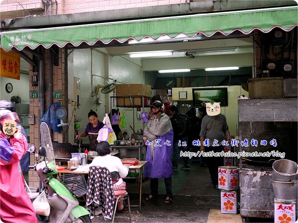 5 文化街燒餅油條