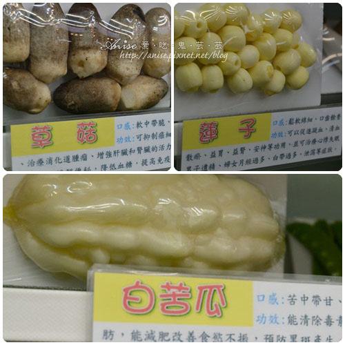 辣滷哇蔬菜森林016.jpg
