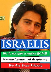 From_Iran_for_peace_and_democracy_Iranians_to_Israelis_32 (350 Evin) Tags: freedom free  proxy       kalame           jonbeshsabz   kabk22