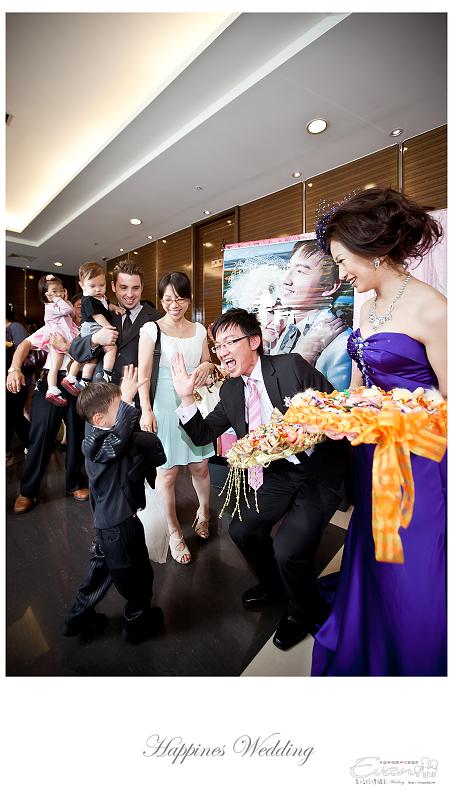 [婚禮記錄]致仲秀騏結婚紀錄_242