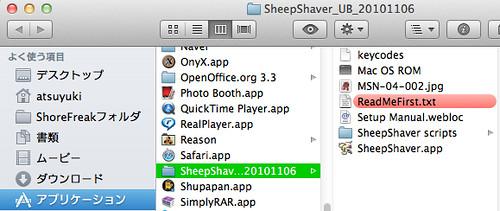 SheepLion02