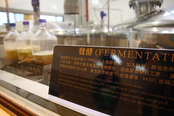 金車噶瑪蘭威士忌酒堡0017