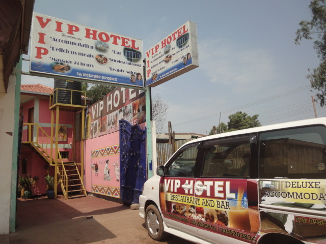 Hotel VIP Hotel in Juba South Sudan